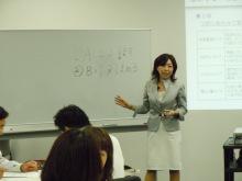リーダーの為のコミュニケーショントレーニング3