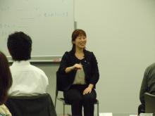 リーダーの為のコミュニケーショントレーニング2
